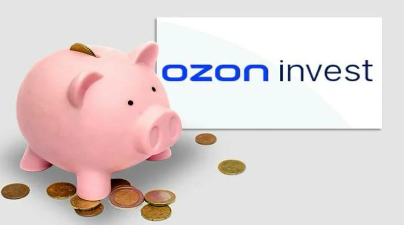 #Ozon.Invest увеличил максимальную сумму займа для продавцов маркетплейса до 3 млн. рублей