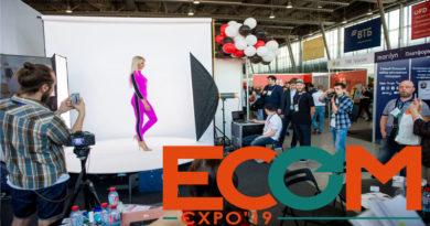 Крупнейшая выставка технологий для интернет-торговли и retail