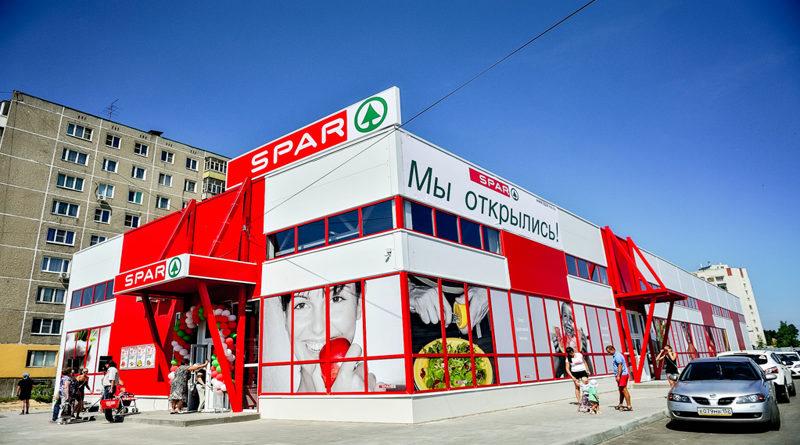 Spar начинается с интернет-магазина в Венгрии