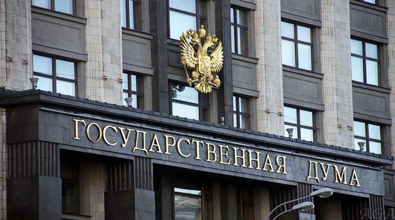 В Госдуму внесли законопроект об увеличении штрафа за невыполнение требований о хранении в России персональных данных россиян