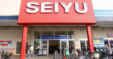 Walmart не планирует продавать свой розничный бизнес Seiyu в Японии
