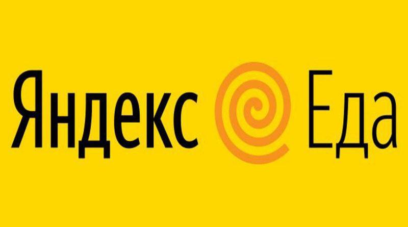 «Яндекс.Еде» доставили штраф