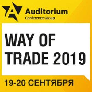way of trade 2019