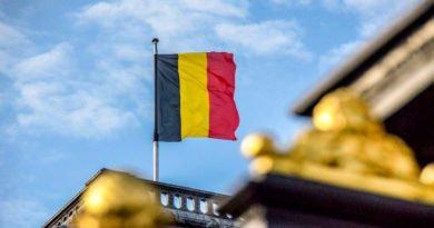 Amara запускает интернет-магазин в Бельгии