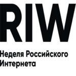 12-я Неделя Российского Интернета (Russian Internet Week – RIW 2019)
