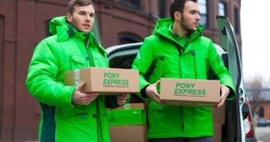 PONY EXPRESS упростил доставку из США