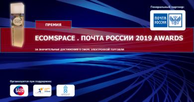 Итоги года для российского интернета по версии РАЭК