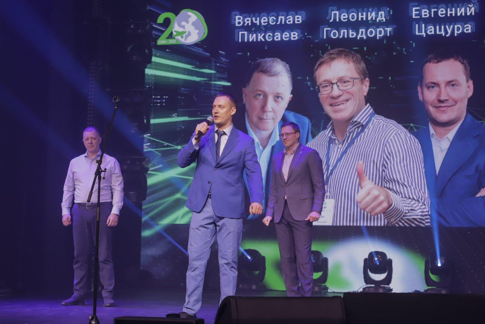 Goldort_Picsayev_Cacura