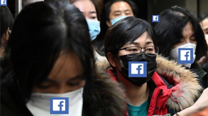 medical face masks Facebook