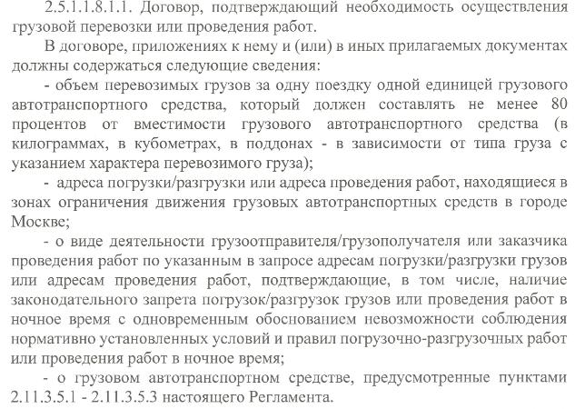 изменения № 379-ПП