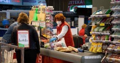 Shop covid19