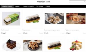 cafe Anderson on AliExpress