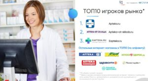 Data Insight Pharma 2019 6