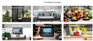Froot.kz товарные категории