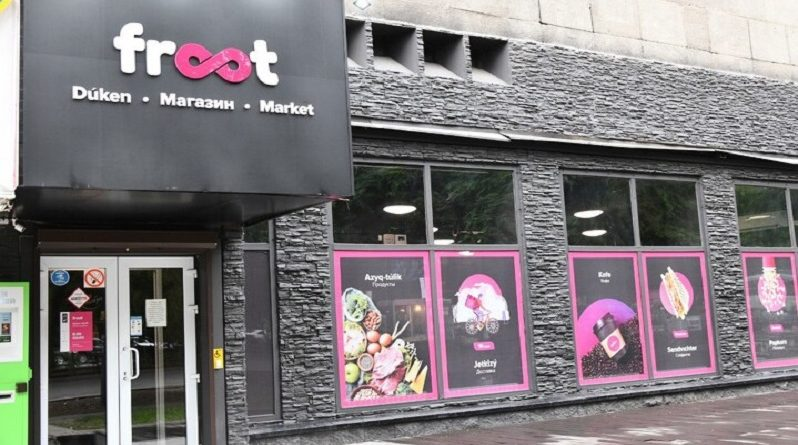 Froot – быстрорастущая сеть магазинов у дома в Казахстане