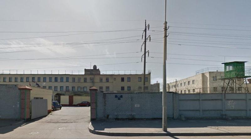 Сургутские заключенные