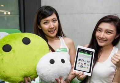 WeChat Minishop