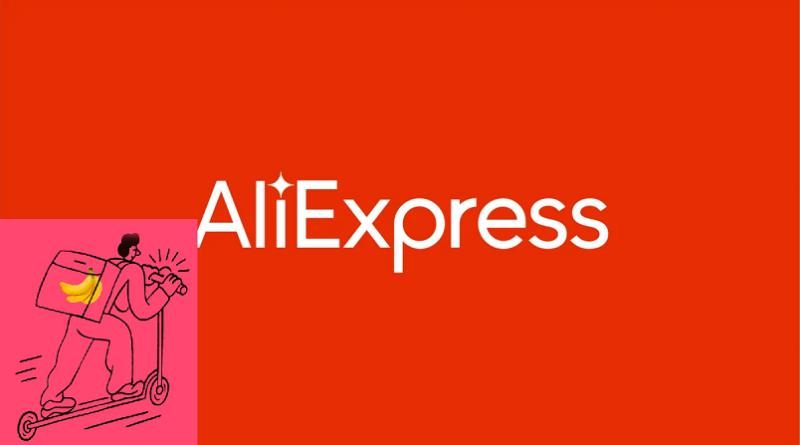 Ali Express и Самокат