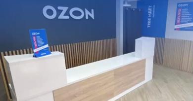 OZON pick up