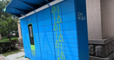 Cainiao_Network's_smart_parcel_delivery_locker