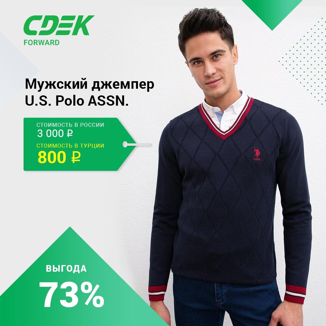 SDEK Forward Turk 7