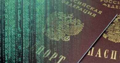 паспорт электронный