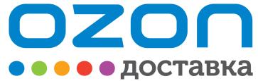 Ozon Доставка логотип