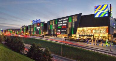 Польша торговый центр ТЦ