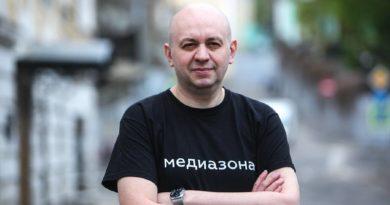 Сергей Смирнов Медиазона