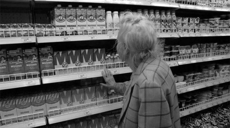 milk_bw_