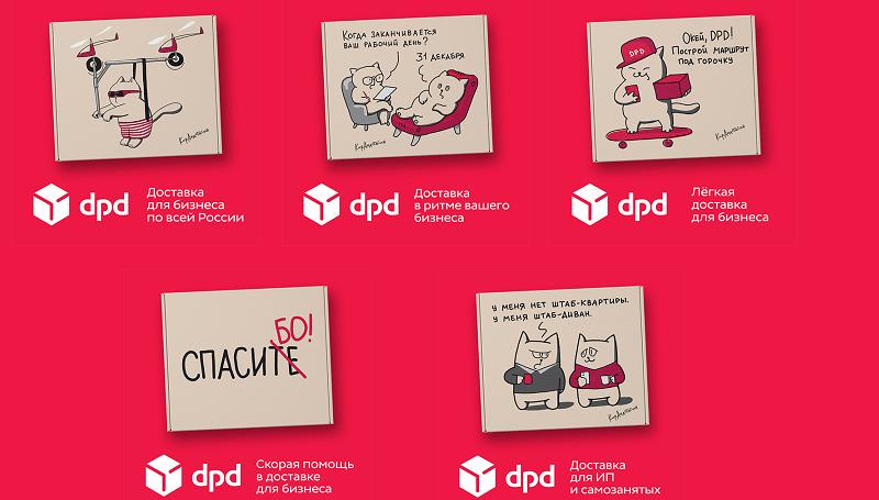 DPD kats