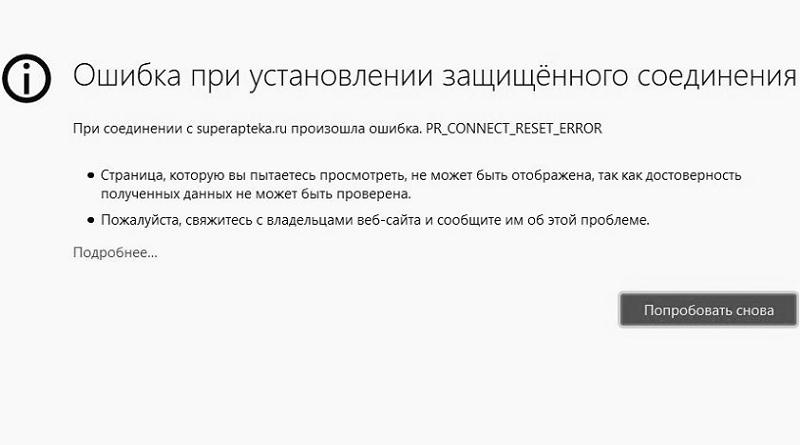 Эркафарм superapteka_чб_