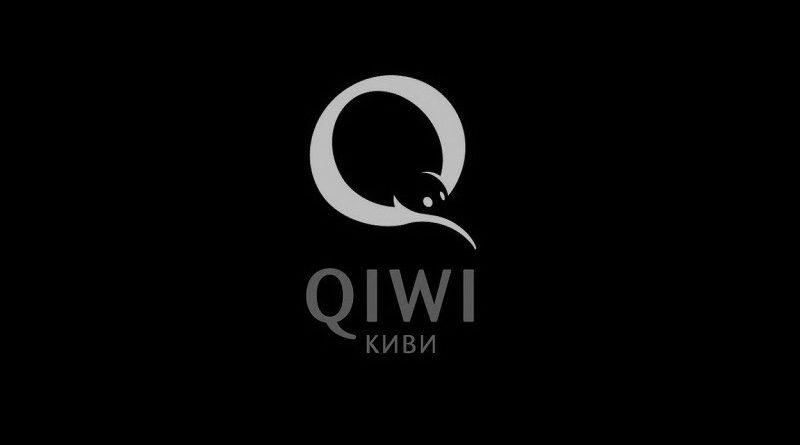Qiwi_bw_