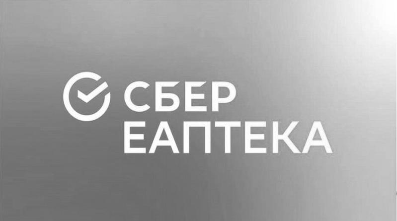Сбер ЕАПТЕКА_чб_