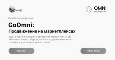 800_455_чб_