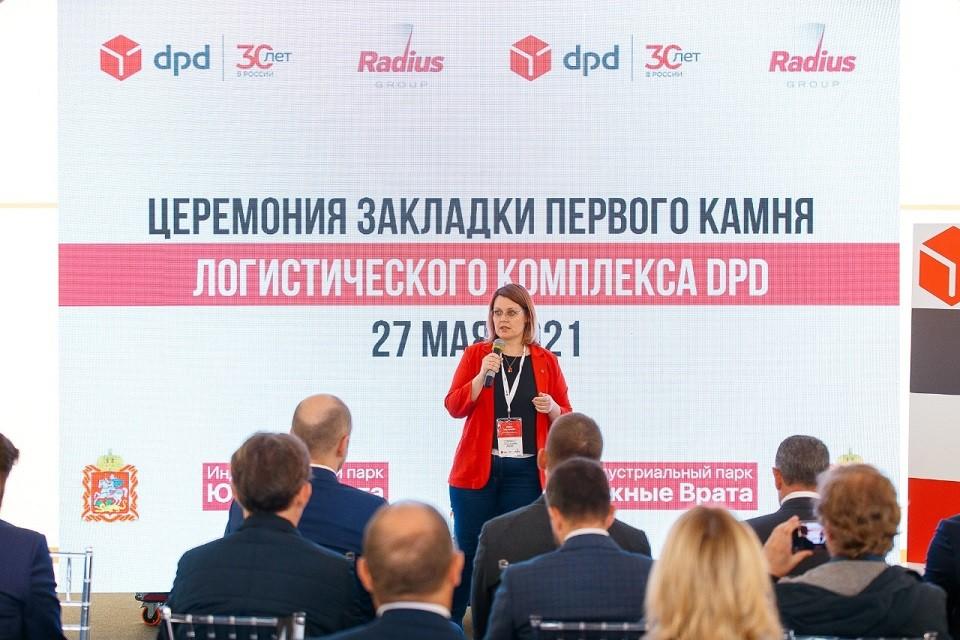Анна Матвеева DPD в России 2