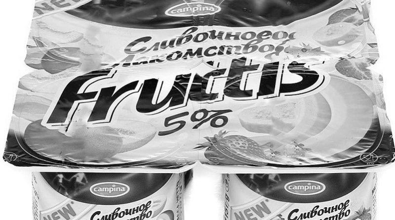 fruttis_bw_