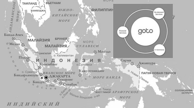 goto Gojek Tokopedia Индонезия экосистема_чб_