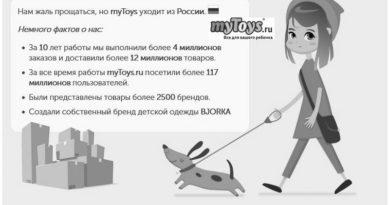 myToys_bw_