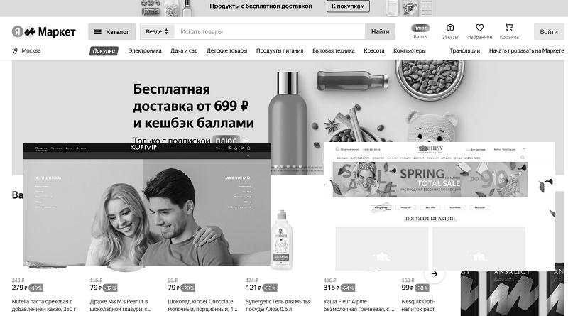ЯндексМаркет_KupiVip_Mamsy_bw_