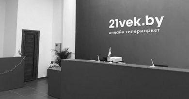 21vek_by_ (2)