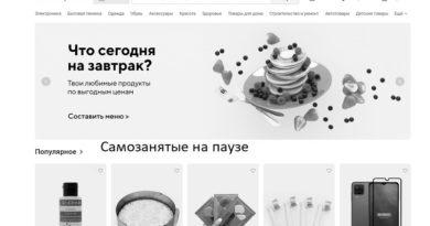 KazanExpress_самозанятые_чб_