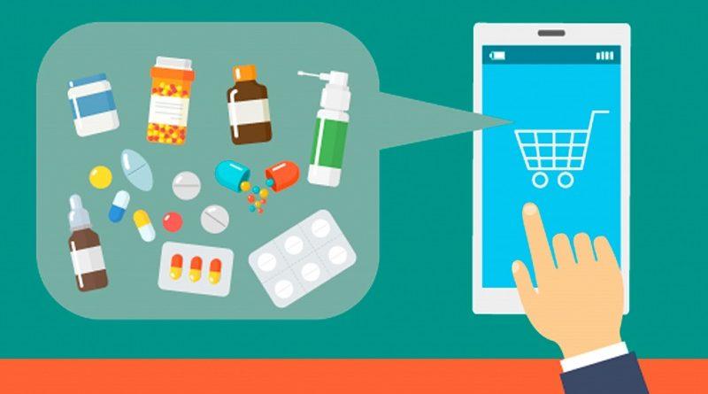 Лекарства онлайн_