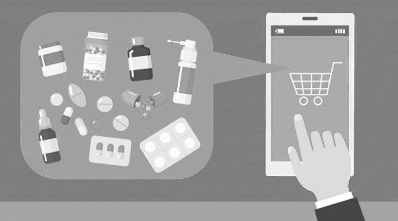 Лекарства онлайн_чб_