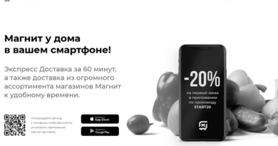 Магнит Доставка_чб_