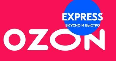 ozon express_