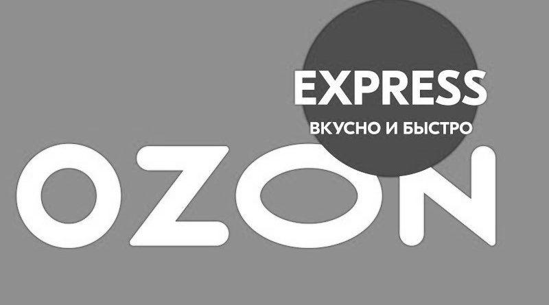 ozon express_bw_