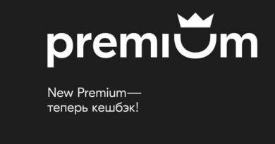 OZON premium_bw_