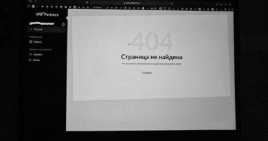 WB бан цифровых_чб_
