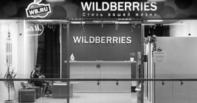 wildberries__bw_